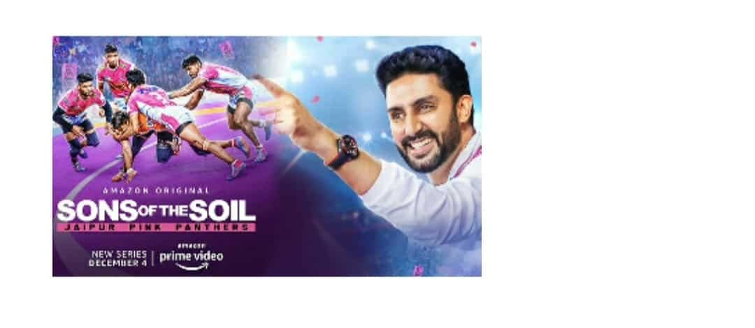 Amazon Prime - Amazon Prime Video Forays Into Athletics Documentaries With Original Series 'Sons Of The Soil: Jaipur Pink Panthers' - Trend Press Wire